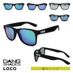 DANG SHADES (ダン・シェイディーズ) LOCO //偏光レンズ (ロコ) locop2 サングラス ケース 付属 アウトドア ユニセックス メンズ レディース キャンプ ウィンター スポーツ スノボ スキー 紫外線 メガネ 眼鏡 グラス おしゃれ かっこいい カラー ライト 運転 ドライブ