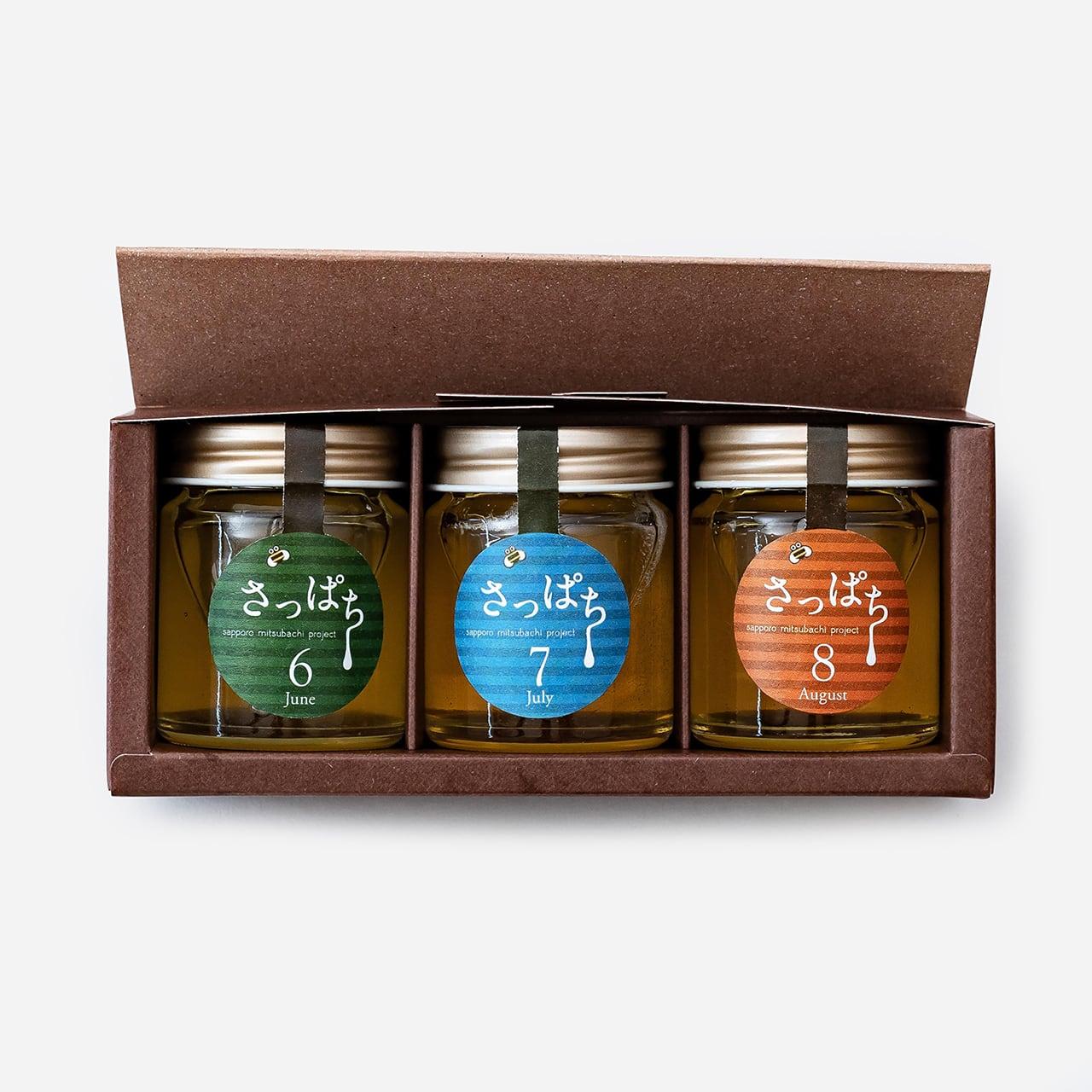 【箱入り】さっぱち蜂蜜3本セット