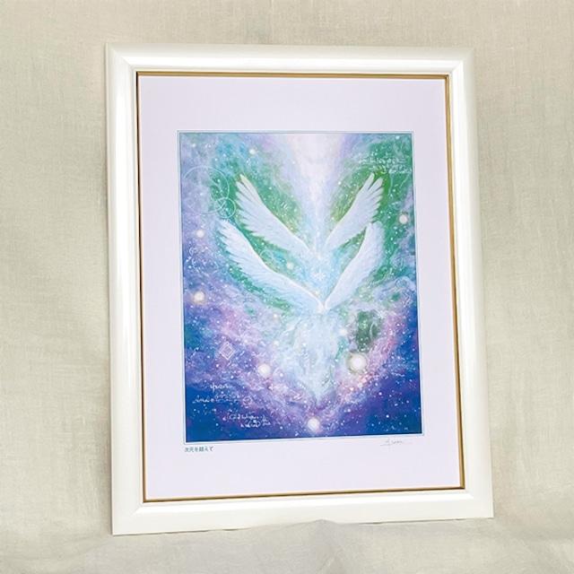 ヒーリングアート、天使の絵画 『次元を越えて』 太子額付きジクレーアート