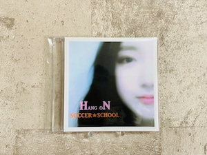 SOCCER☆SCHOOL / Hang On