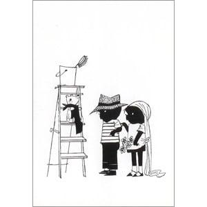 ポストカード クマさん、クマさん(FO_PO_10095)