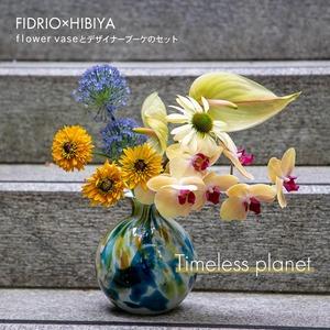 FIDRIO×HIBIYA flower vaseとデザイナーブーケのセット「Timeless planet」