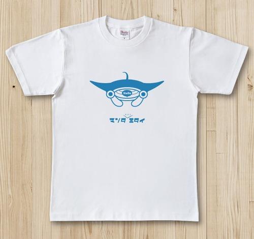 お魚Tシャツ マンタミタイ!