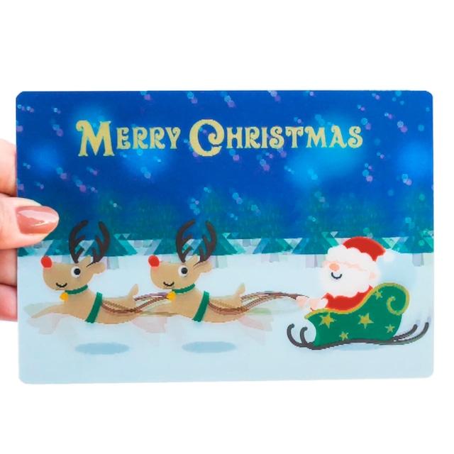 クリスマスカード サンタそり