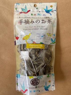 手摘み紅茶(レモングラス)【オーガニック栽培茶葉使用】