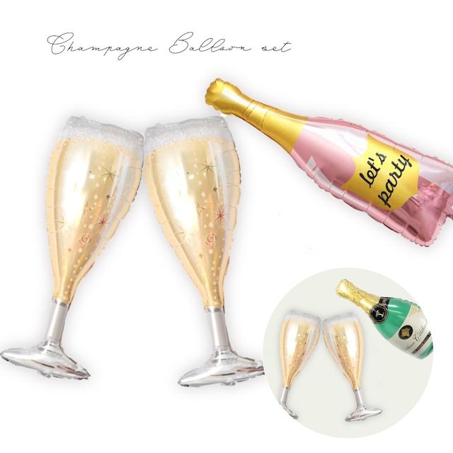 【送料無料】シャンパンバルーンセット ワイン 乾杯 お祝い ボジョレー