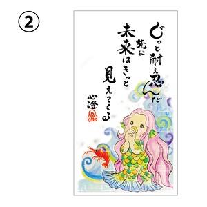 ●iphoneX-11●清水心澄/アマビエ待受画像②