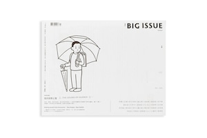 The Big Issue Taiwan 120 / The Sound of Silence