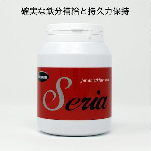 セリアFe 100(約6~10ヶ月分)