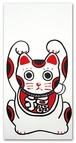 シイング ぽち(長)招き猫