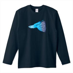 グッピー(ブルーグラス) / 5.6オンスロングTシャツ (Printstar)