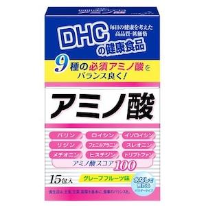 DHC アミノ酸 15包15日分