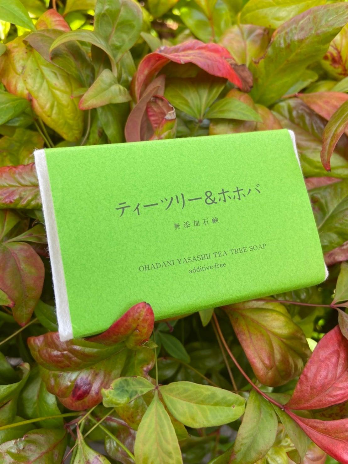 【無添加石鹸本舗】ティーツリー&ホホバ石鹸