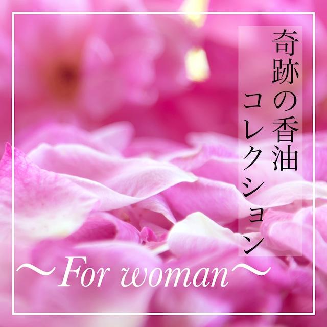 女神の泉(3ml)【奇跡の香油シリーズ】