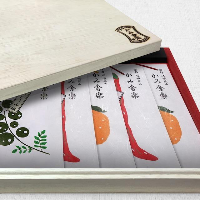 《木箱入り》Cセット  七味2・山椒1・一味2   五種詰合せ/《Wooden gift box》Set C (5-Flavor Assortment)