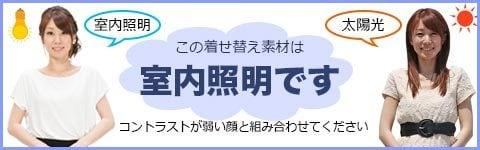 男性紺色スーツ蝶ネクタイ斜めA