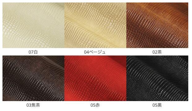 サンプル(型押しクロコダイル革)  (KA135k0)