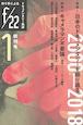 f/22 創刊号