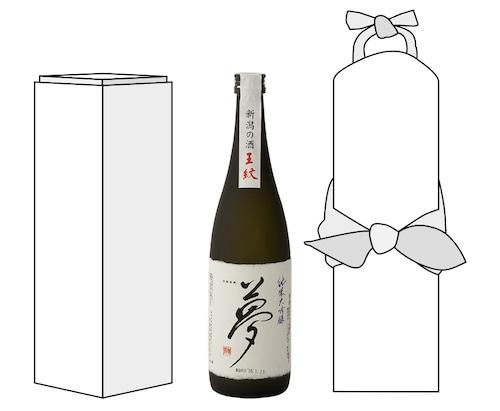 <紙製刀箱/Paper>夢 純米大吟醸 R1BY / YUME Junmai-Daiginjo R1BY