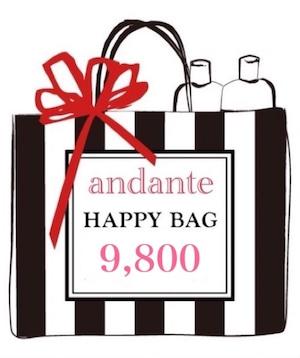 HAPPY BAG福袋【約35,000円相当】