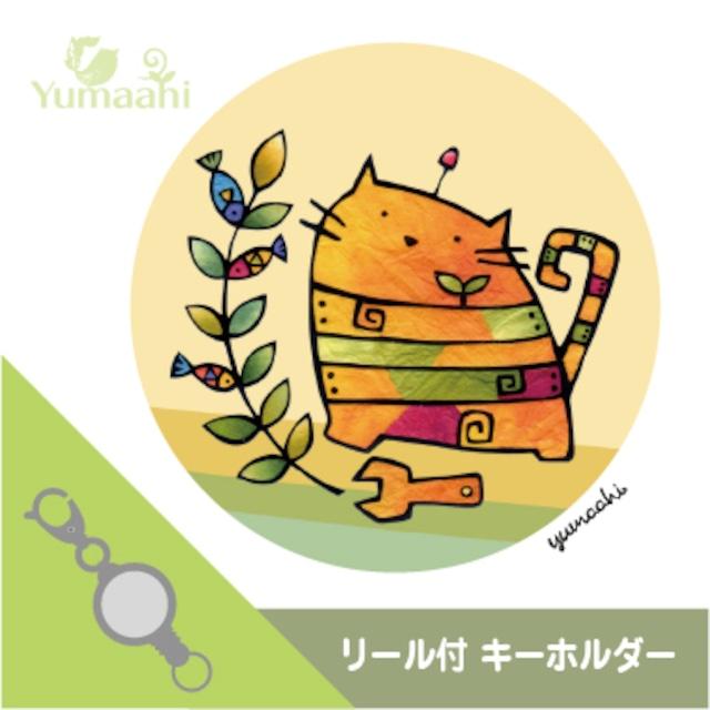 リール付キーホルダー : 猫ロボ