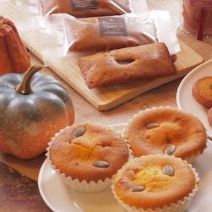 【送料込み】栗と南瓜(栗のフィナンシェ6個・かぼちゃのマドレーヌ6個)