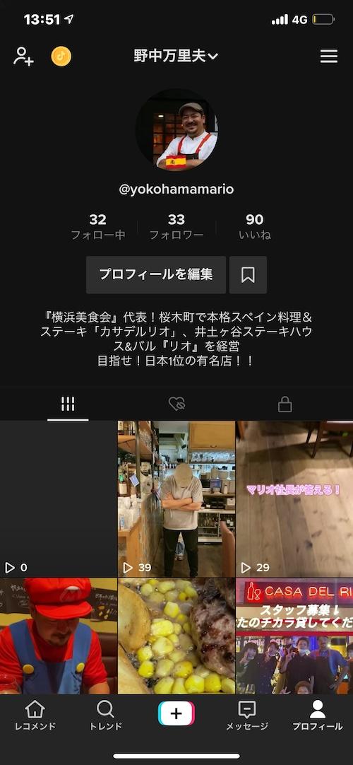 マリオにTikTokで撮って欲しい動画依頼!
