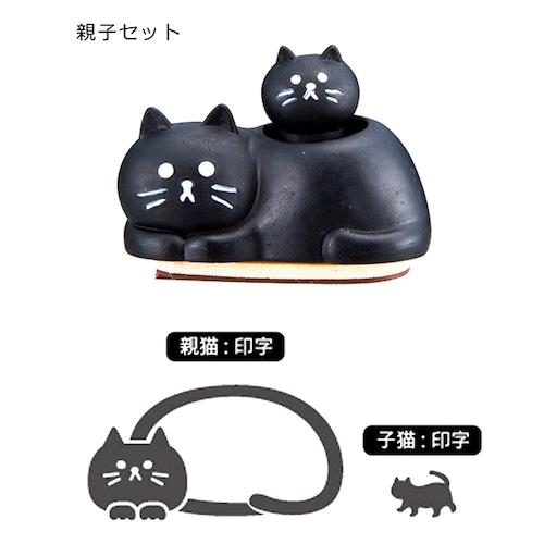 猫いっぱいスタンプ(B-2-014)