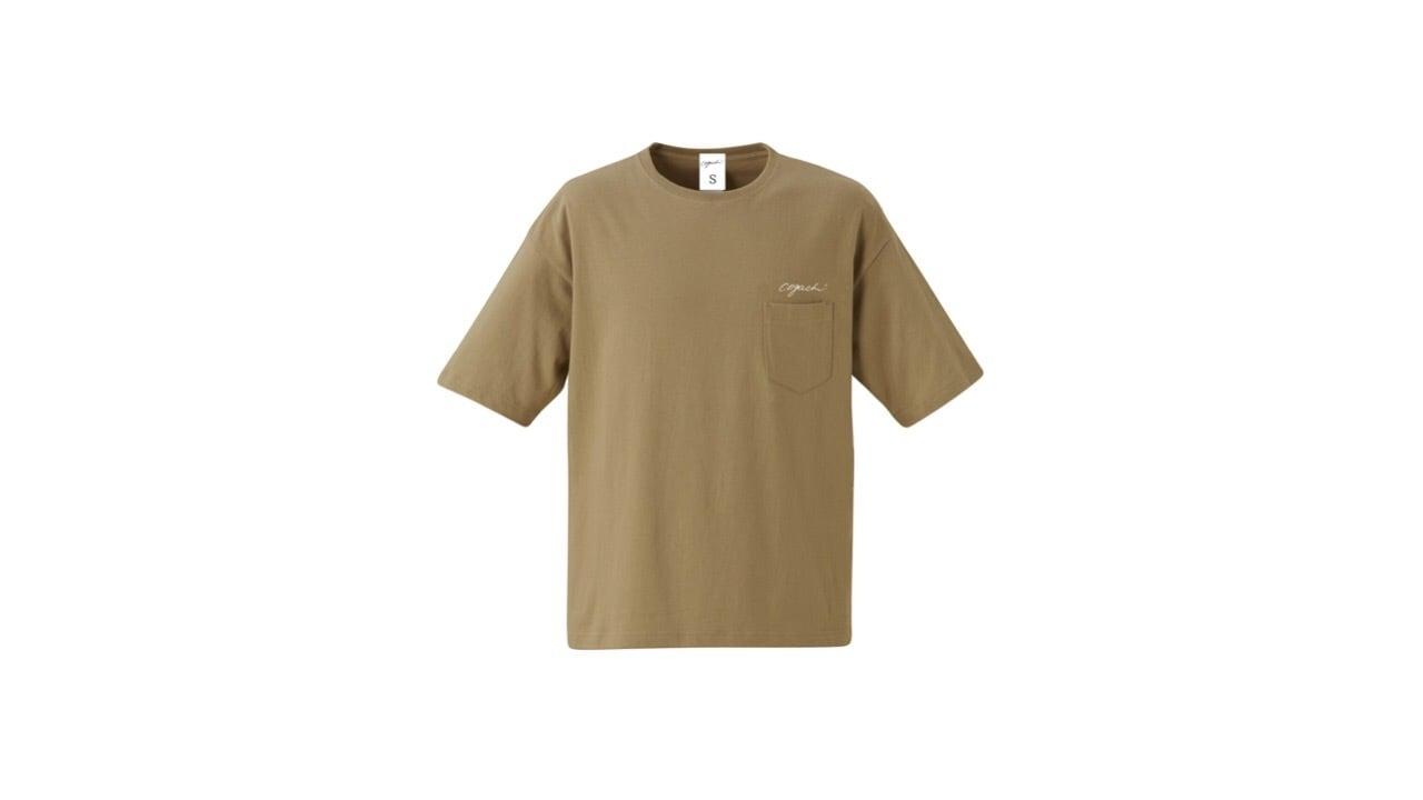 1991 big Tshirt (BG)