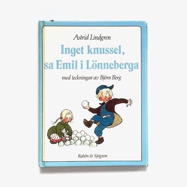 アストリッド・リンドグレーン「Inget knussel, sa Emil i Lönneberga(エーミルのクリスマス・パーティー)」《1986-01》