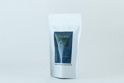 【よもぎ+カキドオシ2種ブレンド】野草茶 -YASO-  SOTTOCHAKKA ソットチャッカ