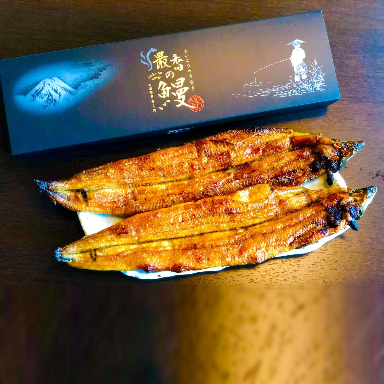 【最香の鰻】炭火蒲焼2疋セット