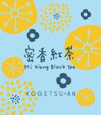 蜜香紅茶/茶缶8g