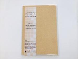 グラフィックスペーパーINK-WTP 木粉A4(5枚入り)