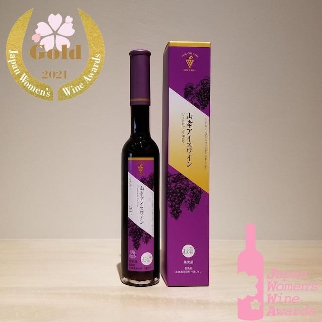 山幸アイスワイン(200ml)