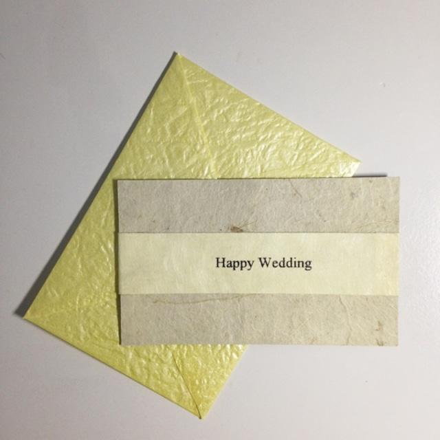 和紙の結婚祝いカード(Wedding006)