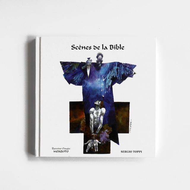 イラスト集「Scènes de la Bible」バンドデシネ作家Sergio Toppi (セルジオ・トッピ)