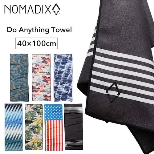NOMADIX ノマディックス Do Anything Towel ドゥ エニシング タオル スポーツ ヨガ キャンプ 旅行 アウトドア 用品 キャンプ グッズ