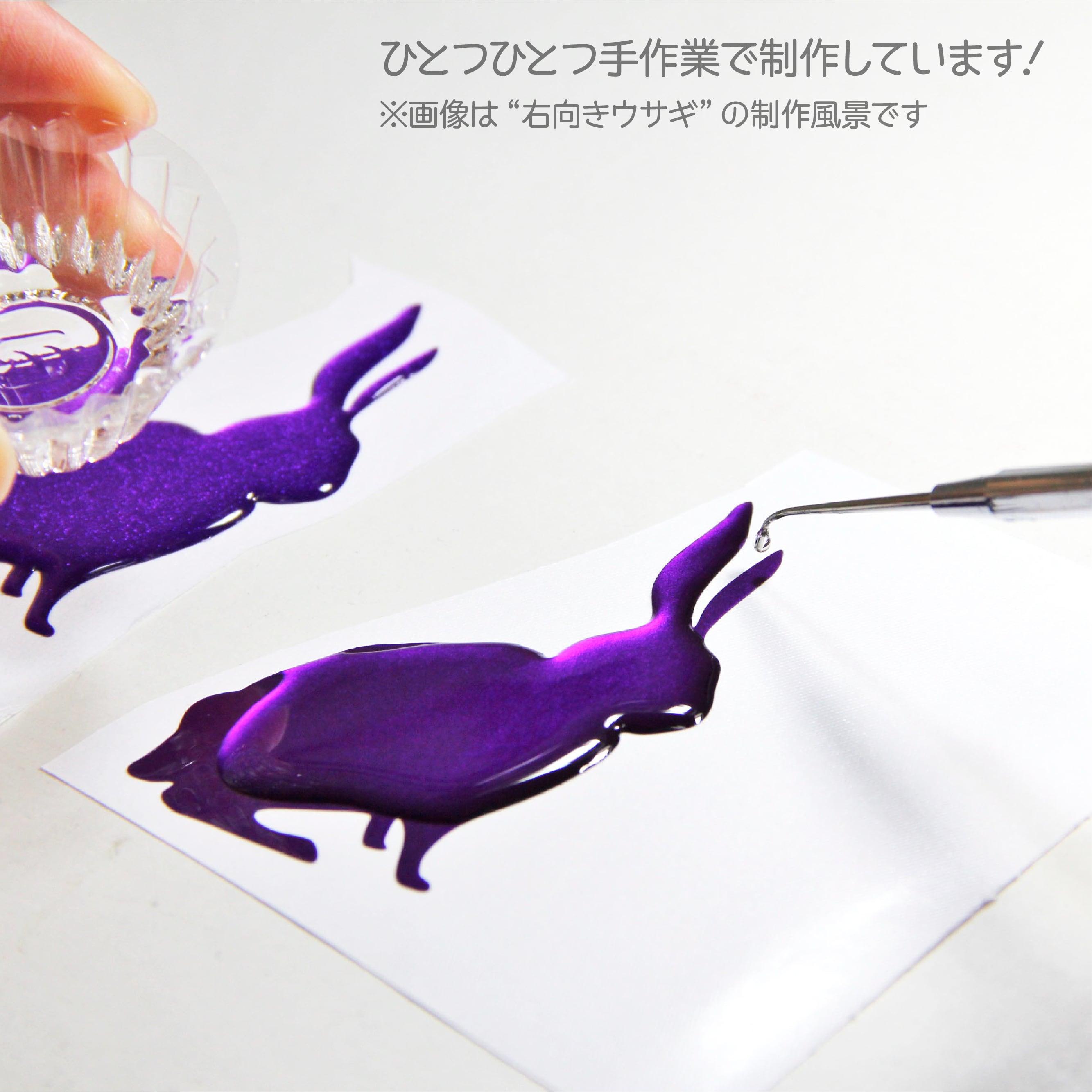 立体!!ラビットステッカー【右向きウサギ】