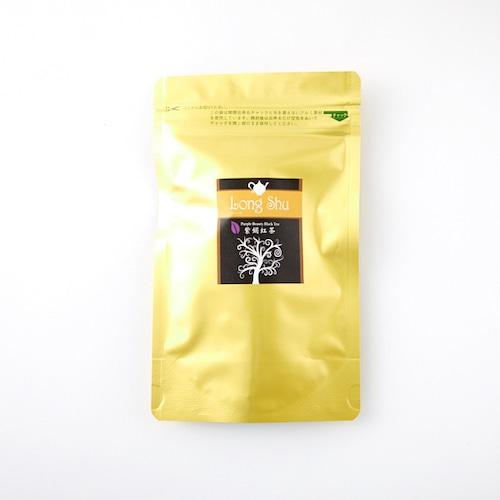 紫娟(しけん)工夫紅茶 SIMAO 国家指定保護品種