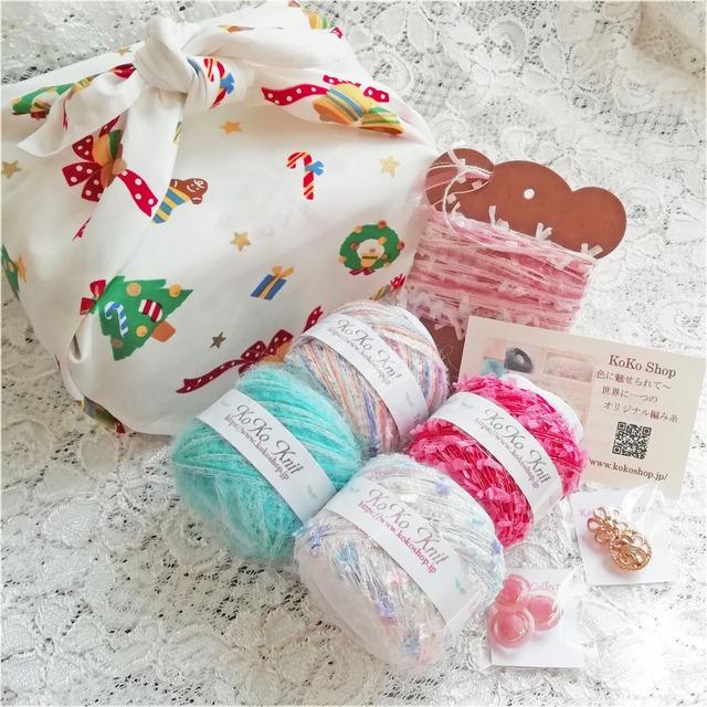 §koko§ クリスマスプレゼント2019~ 色が選べる~ プレゼント用 ・ 自分へのご褒美・引き揃え糸  糸カード  ボタン お得セット♪