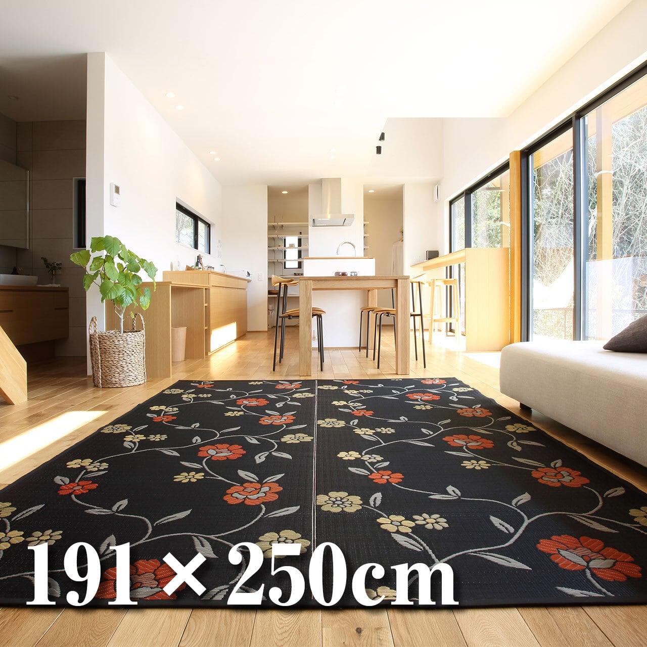 【国産 花ござラグ】レガリア 191×250cm