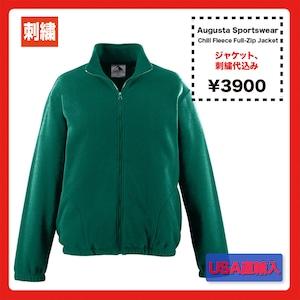 Augusta Sportswear Chill Fleece Full-Zip Jacket (品番3540)