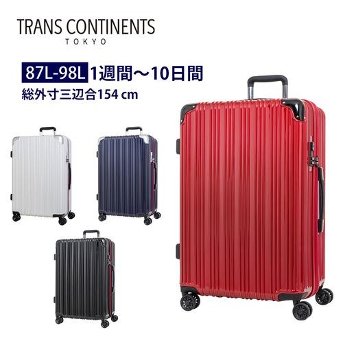 TC-0790-67 スーツケース Lサイズ 拡張 キャリーケース TRANS CONTINENTS トランスコンチネンツ
