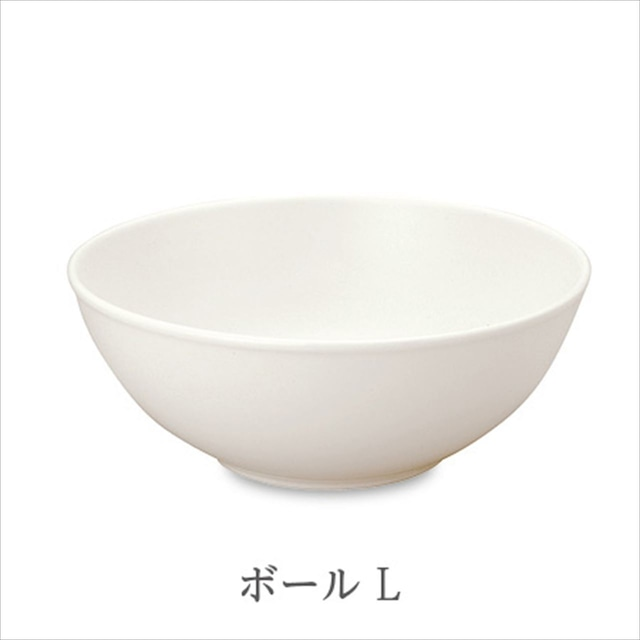 森修焼 ボウル(L)[宅急便]