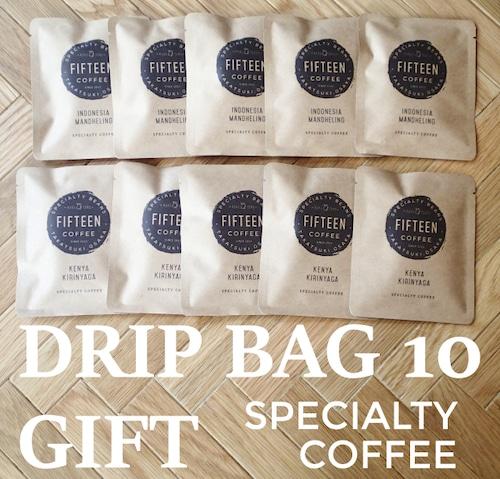 DRIP BAG 10 GIFT|ドリップバッグ10コ ギフトボックス