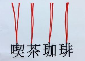 【送料無料】しおり オリジナル活字ブックマーカー2枚set