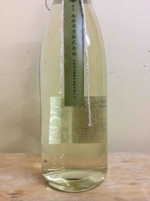 京の春 純米 生原酒 伊根町産コシヒカリ 1.8L
