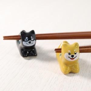 箸置 柴犬