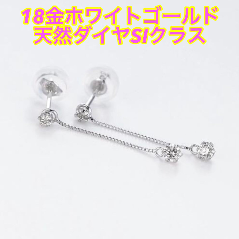k18 天然ダイヤモンド0.18ct ピアス
